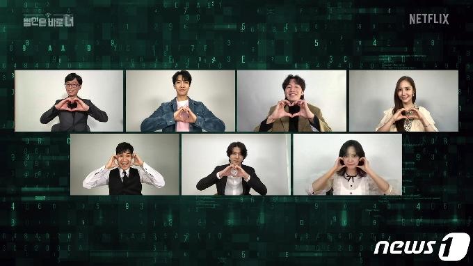 [사진] 유재석-이승기-이광수-박민영 '범인은 바로 너' 사랑해 주세요