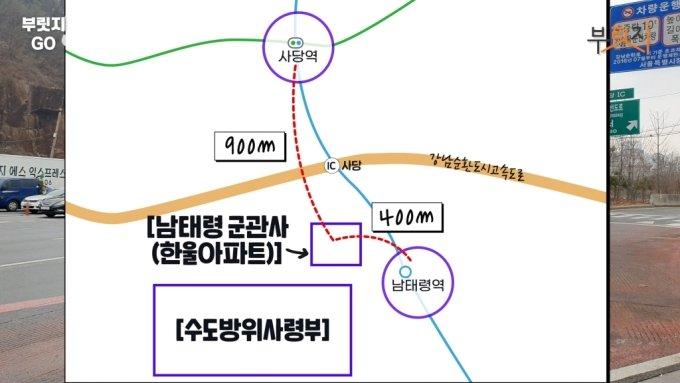입지 '갑' 한강 보이는 사전청약 신혼희망타운 어디?[부릿지]