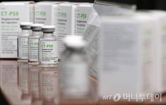 22일 오후 인천 연수구 셀트리온 2공장에서 코로나19 항체 치료제가 공개되고 있다. / 사진=이기범 기자 leekb@