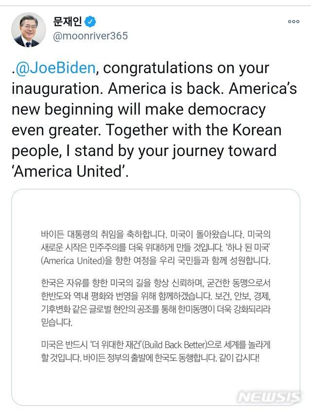 """[서울=뉴시스] 문재인 대통령은 21일 미국 조 바이든 대통령의 취임 축하 메시지를 사회관계망서비스(SNS)에 게시했다. 문재인 대통령은 """"바이든 대통령의 취임을 축하합니다. 미국이 돌아왔습니다. 미국의 새로운 시작은 민주주의를 더욱 위대하게 만들 것입니다. 하나 된 미국을 향한 여정을 우리 국민들과 함께 성원합니다""""라고 밝혔다. (사진=청와대 제공) 2021.01.21. photo@newsis.com"""