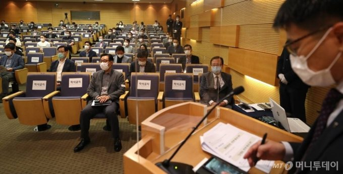 지난해 6월15일 오전 서울 강서구 아시아나항공 본사에서 제33기 임시주주총회가 열리고 있다./사진=이기범 기자