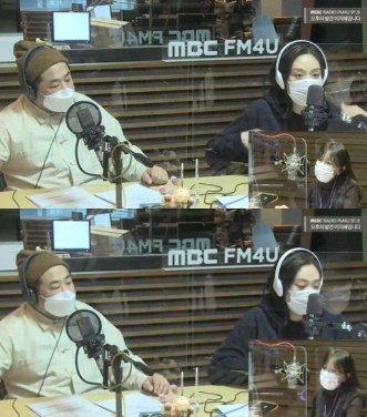 MBC FM4U '오후의 발견 이지혜입니다' 보이는 라디오 캡처 © 뉴스1