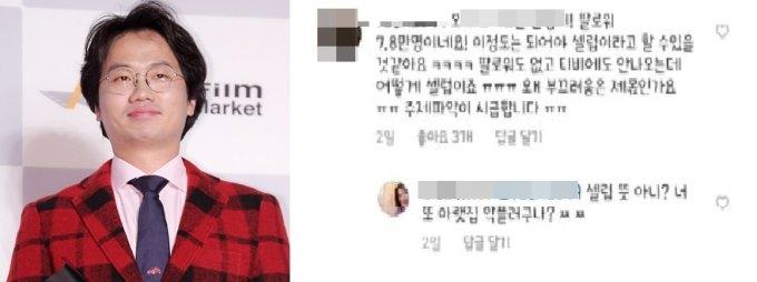 개그맨 안상태(왼쪽)의 아내 일러스트레이터 조인빈씨가 자신에게 비판성 댓글을 단 누리꾼에게 답댓글을 단 모습./사진=머니투데이DB, 조인빈씨 인스타그램