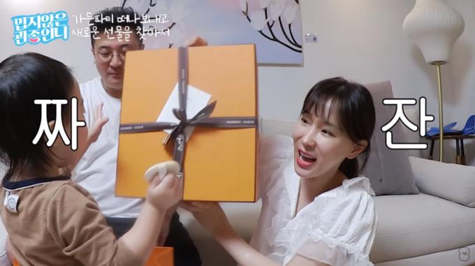 이지혜 '♥남편' 매달 30만원씩 모아 명품백 선물…가격 '깜짝'