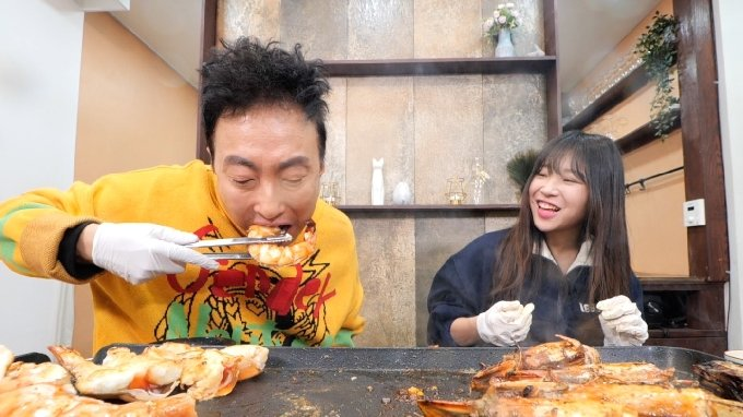 JTBC '할명수' © 뉴스1