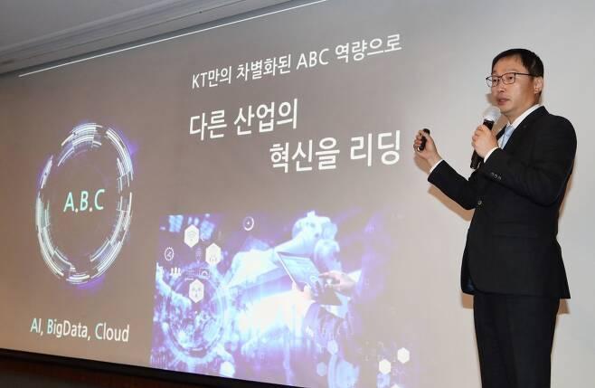 지난해 10월 취임 후 첫 기자간담회에서 KT 새 비전과 사업계획을 설명하는 구현모 KT 대표/사진=KT