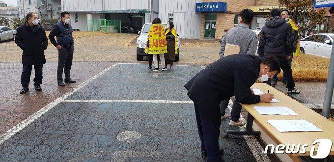 오창 주민들이 22일 이에스지 청원 폐기물 소각시설 도시관리계획 입안제안 주민설명회가 열린 오창 소프츠센터 앞에서 소각시설 반대 서명을 하고 있다.© 뉴스1