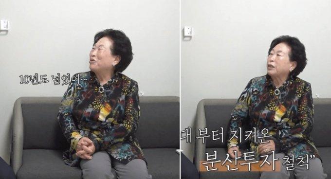 배우 전원주./사진=유튜브채널 '부꾸미'