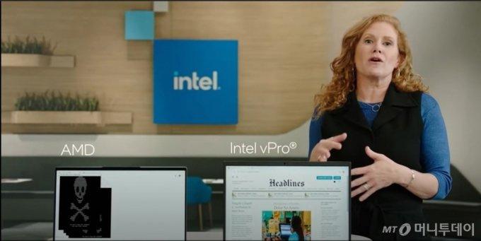 지난 14일 막을 내린 국제가전IT 전시회(CES) 2021에서 인텔의 비즈니스 노트북 발표자가 경쟁사인 AMD 제품과 인텔 vPro 프로세서 탑재 제품을 비교하고 있다./사진제공=인텔 발표 동영상 캡쳐.