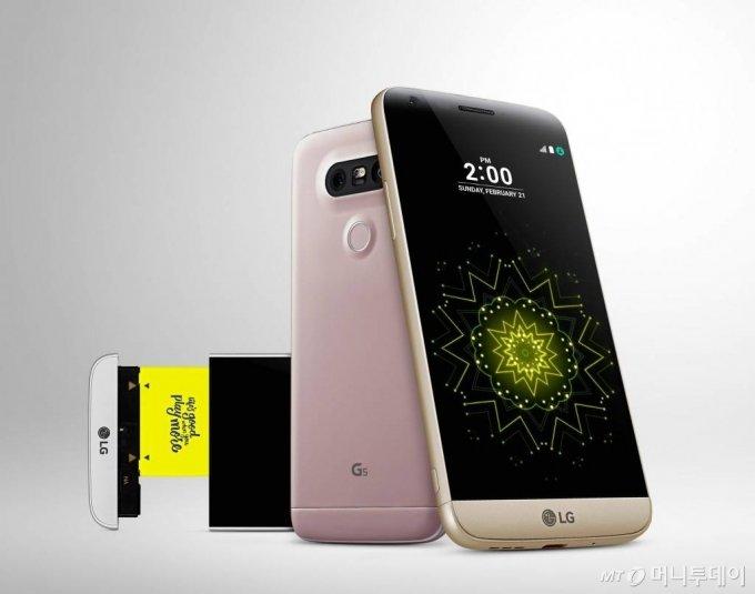 LG전자가 2016년 선보인 모듈형폰 G5 / 사진제공=LG전자