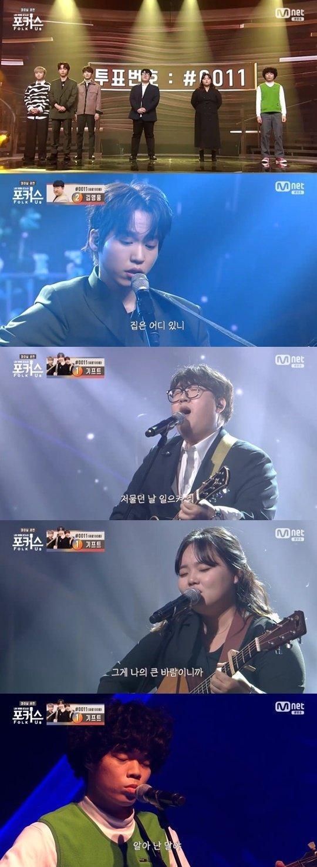 Mnet '포커스 : Folk Us' © 뉴스1