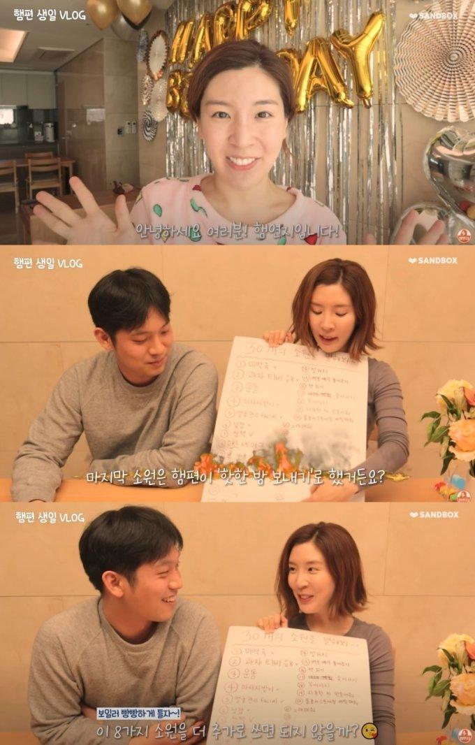 /사진=뮤지컬배우 함연지 유튜브채널 '햄연지' 영상 캡처.