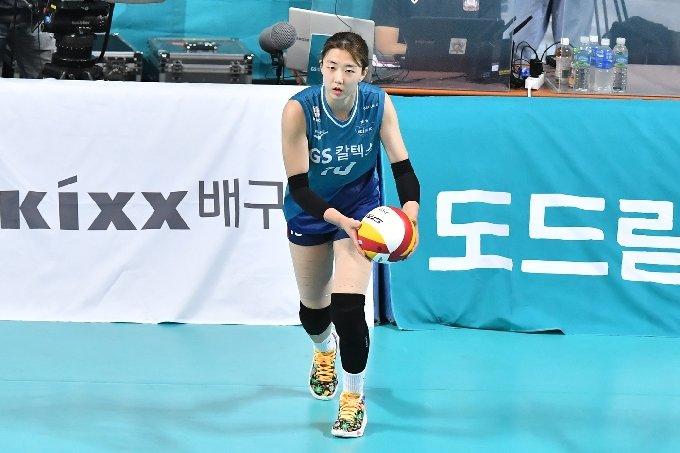 GS칼텍스 강소휘.(KOVO 제공)© 뉴스1