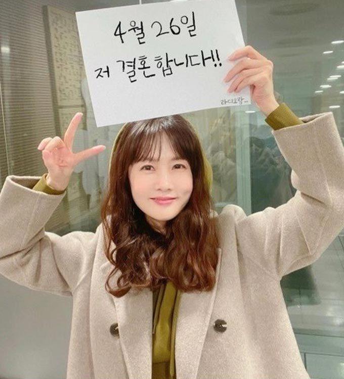 방송인 박소현/사진=SBS 러브FM 박소현의 러브게임 공식 인스타그램