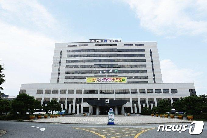 군산시청사.© 뉴스1