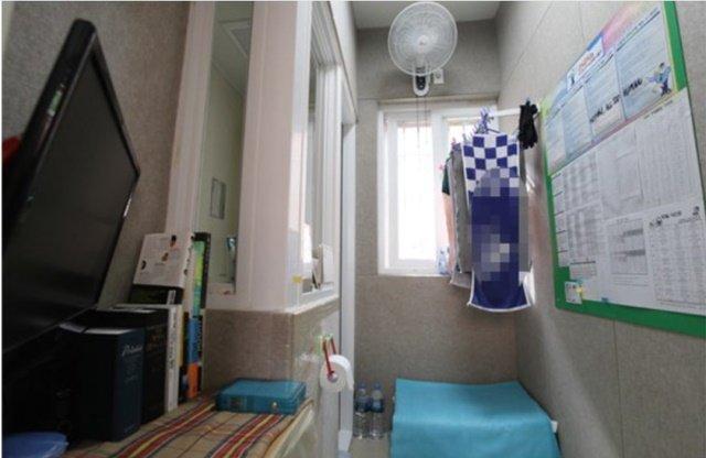 과거에 공개됐던 서울 남부구치소 내부 사진/사진=온라인 커뮤니티