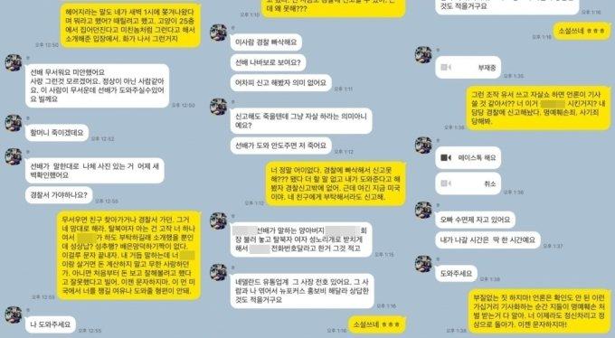 """북한 출신 시인이자 작가인 장진성씨가 성폭행 및 성접대 강요 의혹에 대해 """"일방적 허위주장""""이라고 주장했다. /사진=장진성씨 페이스북"""