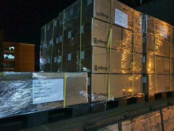 필로시스헬스케어, 코로나19 항원신속진단키트 수출용허가 승인