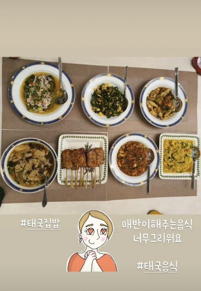 신주아 인스타그램 캡처