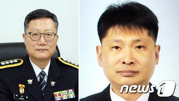 백석현 괴산경찰서장(왼쪽), 이두호 진천경찰서장.© 뉴스1