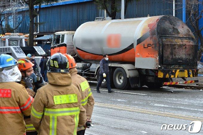 25일 오전 11시20분쯤 경북 포항시 남구 대송면 옥명공원 인근 도로에서 119대원들이 LPG탱크로리 화재를 진압한 후 안전 조치를 하고 있다. 2021.1.25/뉴스1 © News1 최창호 기자