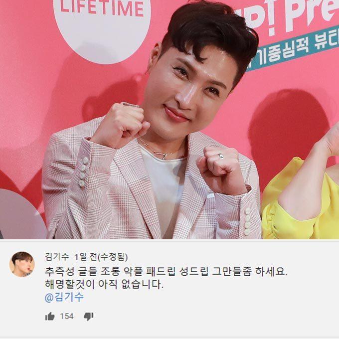 개그맨 김기수/사진=머니투데이 DB, 김기수 유튜브 채널 커뮤니티 캡처