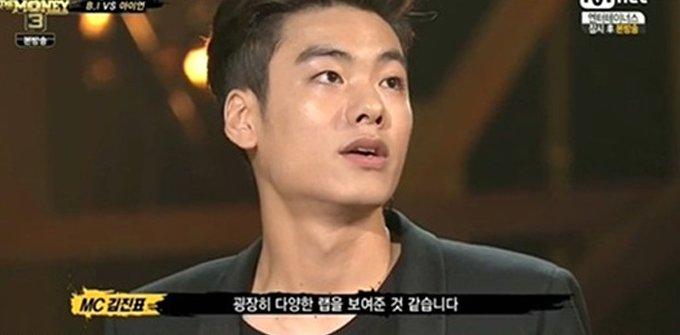 /사진=Mnet '쇼미더머니3' 방송화면