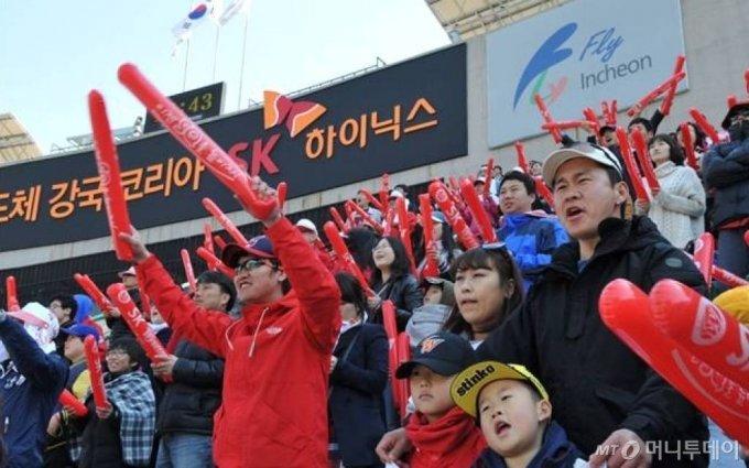 SK하이닉스 임직원과 가족들이 인천 문학경기장에서 열린 SK와이번스 개막전을 찾아 응원하고 있다. / 사진제공=하이닉스