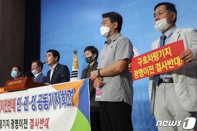 양기대 더불어민주당 의원이 지난해 7월 31일 오전 서울 여의도 국회 소통관에서 열린 구로차량기지 광명이전반대 민관정 공동기자회견에서 발언을 하고 있다. /사진=뉴스1