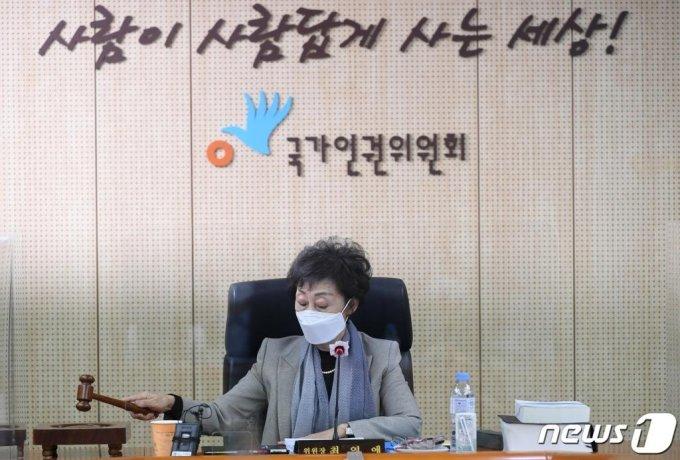 최영애 국가인권위원장이 지난 25일 서울 중구 국가인권위원회에서 열린 전원위원회에서 의사봉을 두드리고 있다./사진=뉴스1