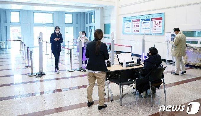 중원대학교가 코로나19 방역시스템을 운영하고 있다.© 뉴스1