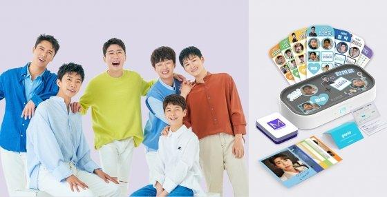 모비케이, 미스터트롯 TOP6 '스마트 클린 에디션' 한정 출시