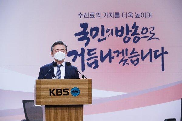 양승동 KBS 사장