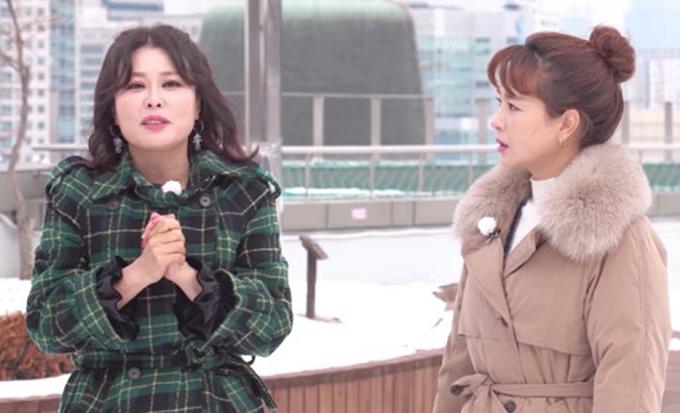 /사진=KBS2 제공