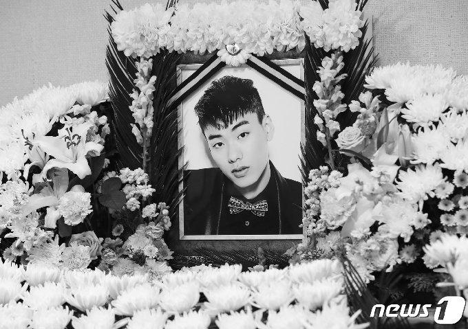 고 아이언의 마지막 모습. (사진공동취재단) 2021.1.26/뉴스1 © News1