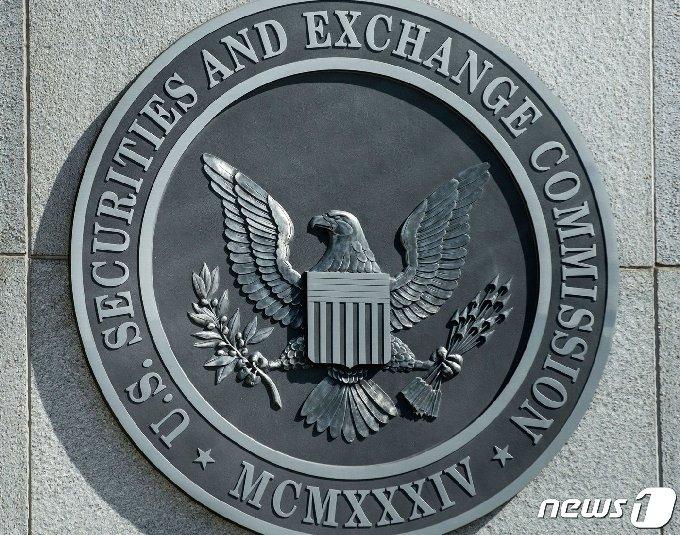 미국 증권거래위원회(SEC). © AFP=뉴스1