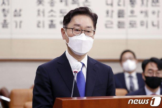 박범계 법무부 장관. 2021.1.25/뉴스1 © News1 박세연 기자