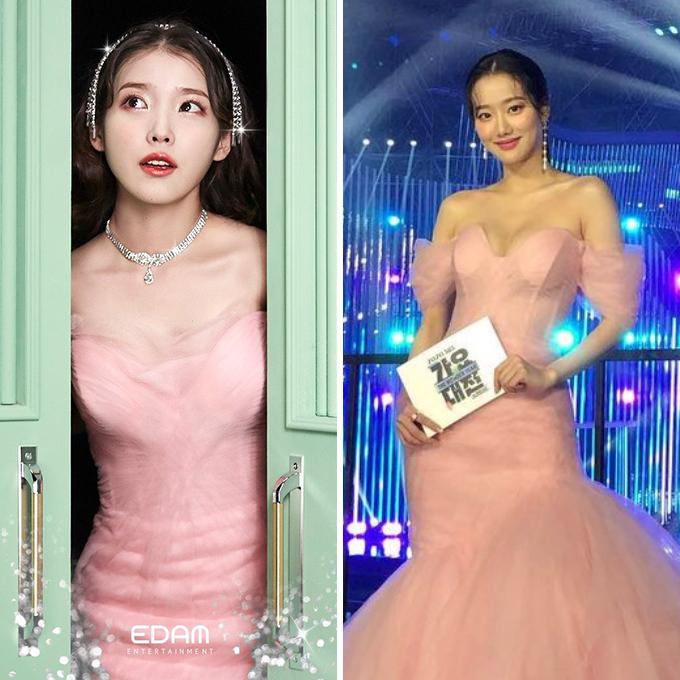 가수 아이유, 그룹 에이프릴 나은 /사진=EDAM엔터테인먼트, 인스타그램