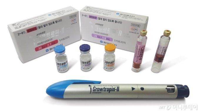동아ST는 저신장증 어린이 100명에게 성장호르몬제 '그로트로핀Ⅱ 주사액 카트리지'를 지원한다고 1일 밝혔다./사진제공=동아ST