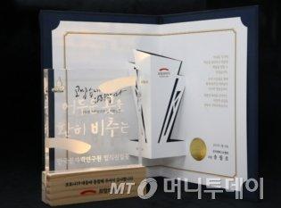 사진제공=한국원자력연구원