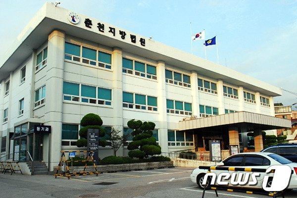 법원(자료사진)© 뉴스1 DB
