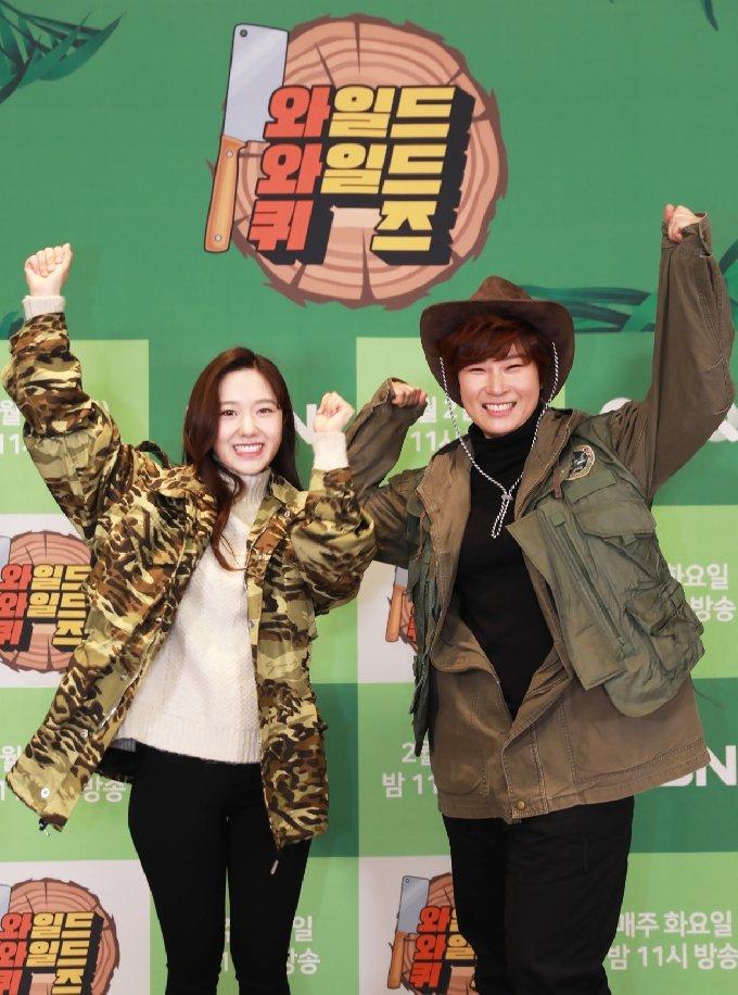 이혜성(왼쪽) 박세리 / 사진제공='와일드 와일드 퀴즈' © 뉴스1