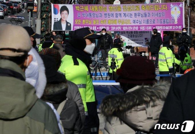 2일 서울 서초구 서울성모병원 앞에서 박근혜 전 대통령의 70번째 생일을 기념해 우리공화당 등 보수성향의 유튜버들이 석방을 촉구하는 집회를 이어나가고 있는 가운데,  박 전 대통령의 생일을 축하하는 현수막이 병원 입구에 걸려있다./사진=뉴스1