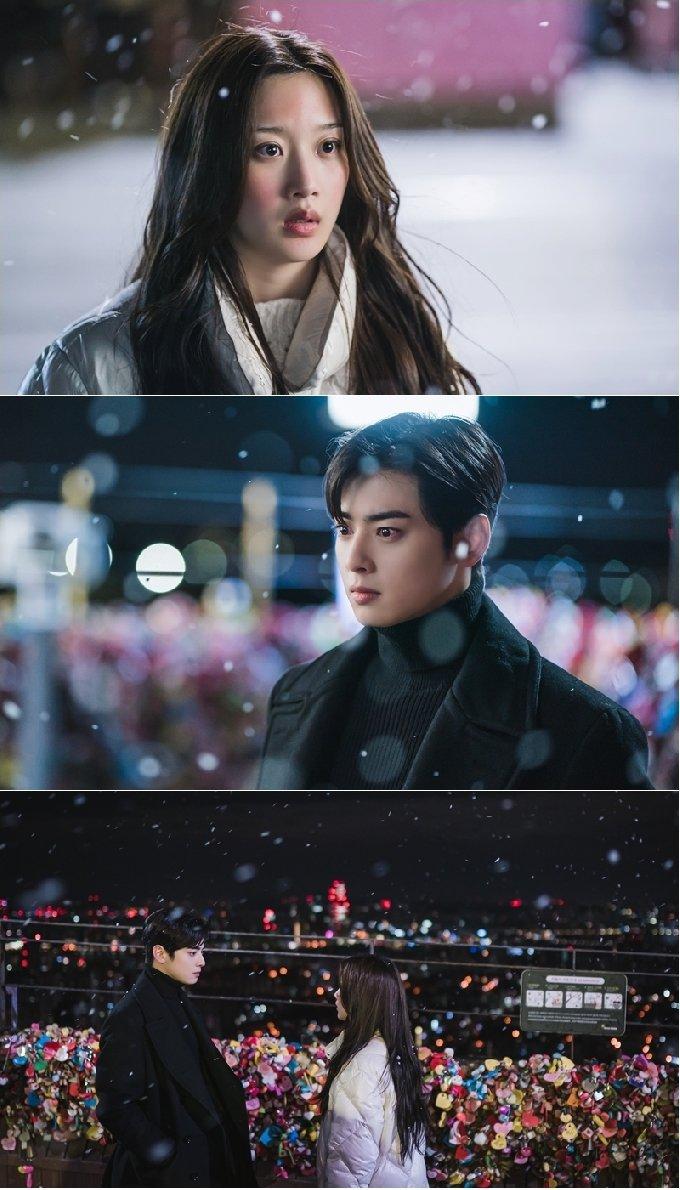 tvN '여신강림' © 뉴스1