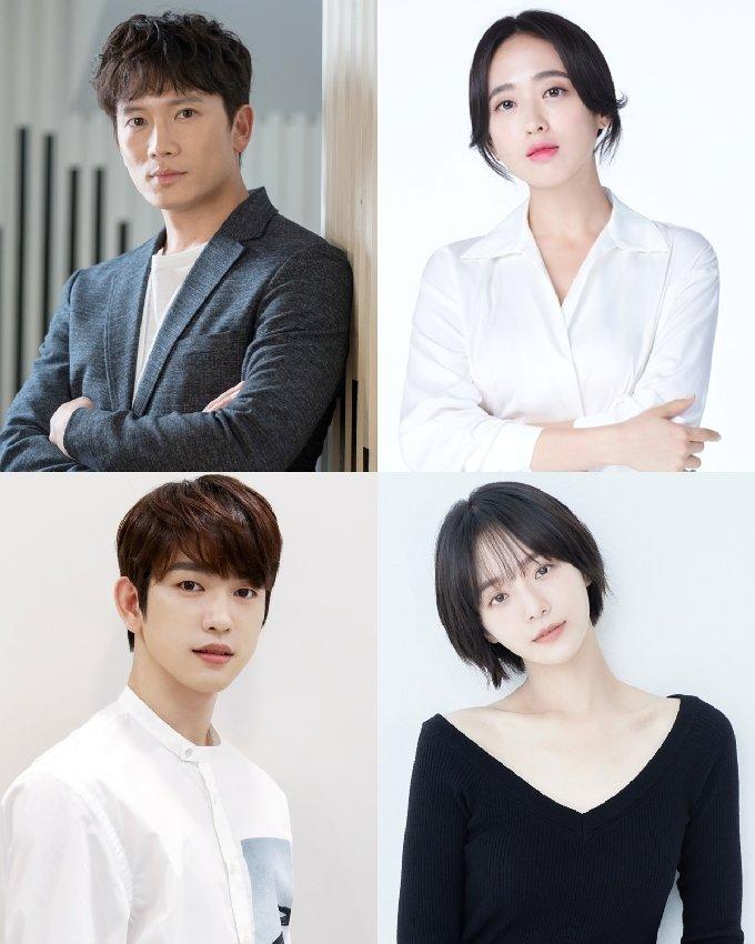 tvN '악마판사' 제공 © 뉴스1