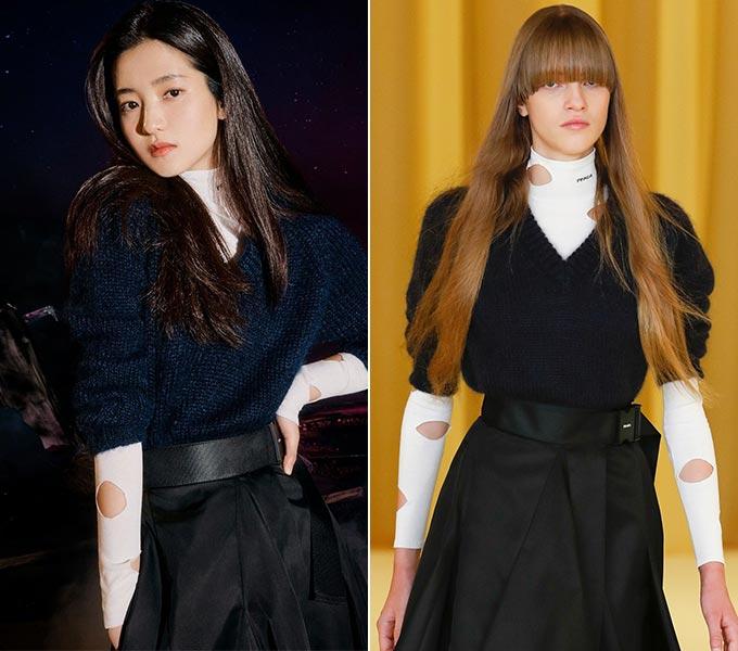 배우 김태리, 프라다 2021 S/S 컬렉션/사진=넷플릭스 인스타그램, 프라다(PRADA)