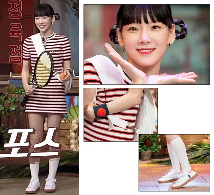 /사진=tvN '놀라운 토요일' 방송화면, 인스타그램