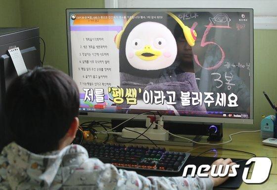 서울시내 한 가정에서 초등학생이 원격수업을 받고 있다. /사진=뉴스1