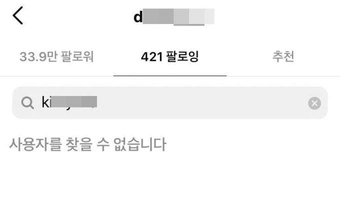 이다영 선수가 김연경 선수의 인스타그램 계정을 언팔로우했다./사진=이다영 선수 인스타그램 캡처