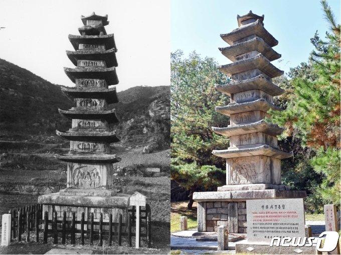 일제강점기(왼쪽)와 최근(오른쪽)에 촬영된 현화사7층석탑 전경.(미디어한국학 제공) 2021.02.13.© 뉴스1